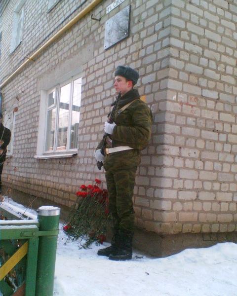 Открытие доски Курочкину В.А
